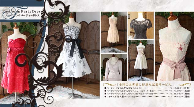 2ebc8c058530a パーティードレス、ゲストドレス、ロングドレス、フォーマルドレス リサイタルドレス|メタモール ...